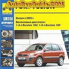 old cars and repair manuals free 2002 ford econoline e350 transmission control download free ford fusion 2002 repair manual image by autorepguide com ford fusion