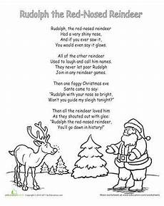 multiplication worksheets rudolph academy 4569 17 best images about classroom ideas on cut and paste activities