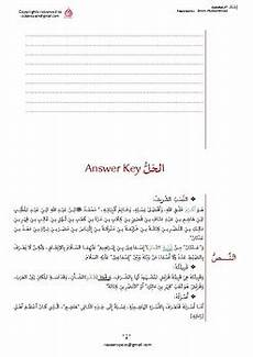 arabic worksheets grade 5 19817 arabic reading comprehension passages and questions lessons in the sirah 1