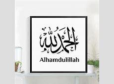Arabic Islamic Calligraphy Print Poster Allahu Akbar