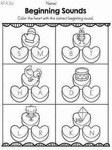 s day letter worksheets 20387 6 best images of ending letter sounds worksheets s day worksheets kindergarten