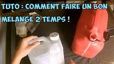 Tuto Comment Faire Un Bon M 233 Lange 2 Temps Youtube