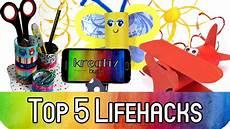 Top 5 Lifehacks Mit Klopapierrollen How To Upcycling
