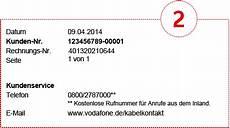 vodafone rechnung de muster erstrechnung vodafone kabel deutschland kundenportal