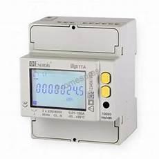 compteur de consommation électrique compteur lectrique enerdis ulys tta 3m