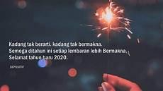 Kata Kata Bijak Tahun Baru 2020 Islami Gambar Kata Kata Kita