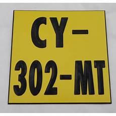 Plaque Immatriculation Moto Enduro 10x10 Personnalis 233 E Non
