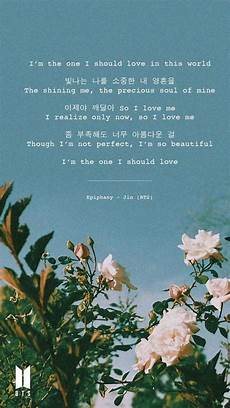 Bts Iphone Wallpaper Quotes by Bts Quotes Wallpapers Wallpaper Cave