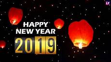 wish you happy new year 2019 hd wallpaper new year 2019 images hd wallpapers for free download online wish happy new year 2019 with