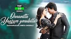 Top 10 Tamil Songs 2018 Tamil Songs 2018 New