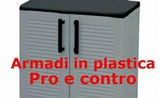 armadietti in plastica per esterni mobili per esterni in resina con ripostigli da esterno e
