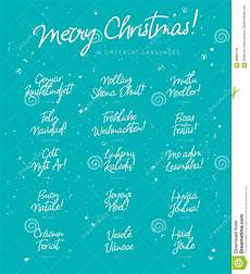 inscription of merry christmas in different languages