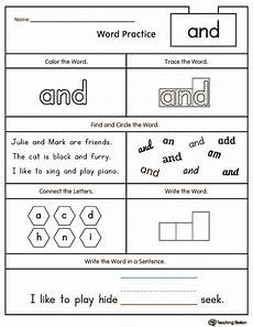 high frequency word and printable worksheet sight word worksheets high frequency words