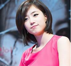 24 best short hairstyles for asian women 2018