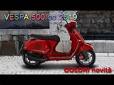 Vespa Gts 500 - nuova vespa 500 cc 2019 l ammiraglia piaggio