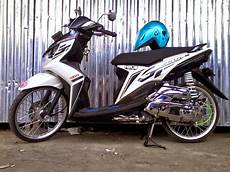 Modifikasi Yamaha 125 by Mio Soul Gt 125 Modifikasi Thecitycyclist