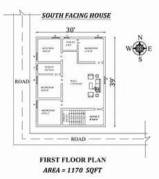south facing house vastu plan amazing 30 x39 3bhk south facing house plan as per vastu
