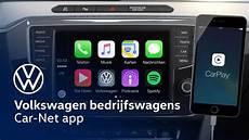 application car net volkswagen volkswagen bedrijfswagens car net app connect instructie