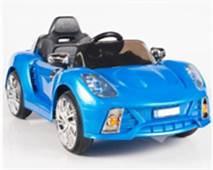 Magic Cars Ride On For Children W/Remote Control Free