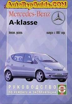 free online auto service manuals 2004 mercedes benz m class seat position control download free mercedes a class 1997 2004 workshop manual image by autorepguide com