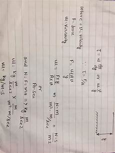 what is the si unit of viscosity quora