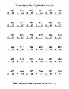three digit by two digit multiplication worksheet for 4th 6th grade lesson planet