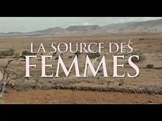 La Source Des Femmes 2011 Complet Fran 231 Ais