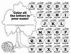 letter recognition worksheets free 23287 quot find the letters in my name quot apple themed letter recognition workshee supplyme