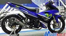 Modifikasi Mx King Movistar by Gambar Modifikasi Yamaha Jupiter Mx King Movistar 2017