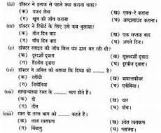 lkg worksheets free download ddd lkg worksheets worksheets hindi worksheets