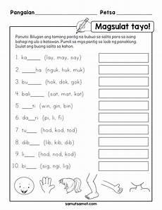 worksheets for grade 1 samut samot 1st grade worksheets grade 1 classroom quotes