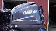 used 2008 yamaha f115txr 115hp 4 stroke outboard boat motor 25 quot shaft ebay
