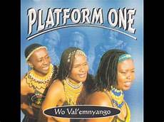 one by one platform one