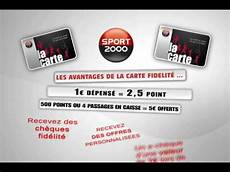 Carte Fidelite Sport 2000