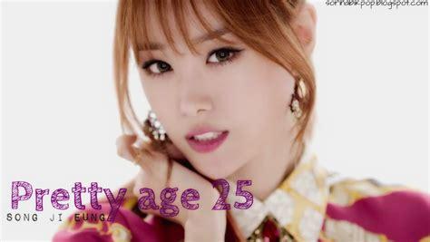 Song Ji Eun 25 Lyrics