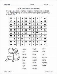 panghalip word search 1 activities worksheets reading worksheets grade 3