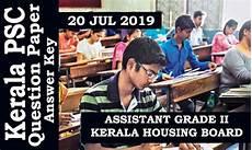 most popular 32 2019 kerala kerala psc assistant grade ii kerala housing board