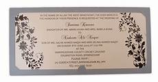 wedding card templates in pakistan image result for marriage invitation cards in pakistan