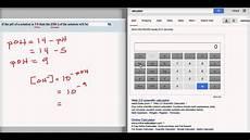 solving logarithmic equations calculator wolfram