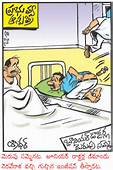 Telugu Political Cartoons  Jokes Cartons
