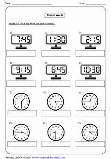 all kinds of time worksheets matching analog and digital clock teach telling time math for