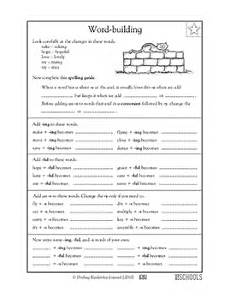 3rd grade 4th grade writing worksheets building words greatschools
