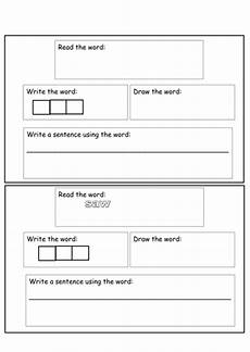high frequency words worksheet by catherine 38 teaching resources tes
