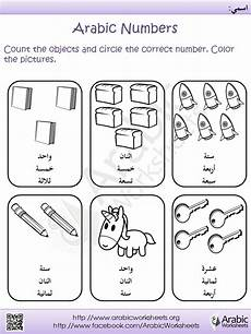 arabic esl worksheets 19810 numbers fotos