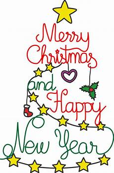 clipart free merry christmas clipart free merry christmas transparent free for download