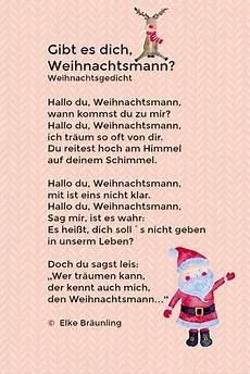 gibt es dich weihnachtsmann gedicht weihnachten