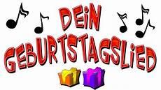 Geburtstagslied Lustig Happy Birthday Song