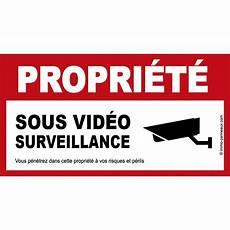 panneau sous surveillance