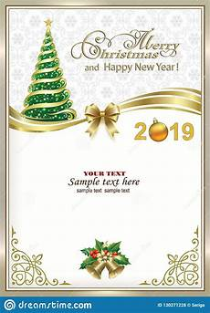 2019 merry christmas and happy new year background stock vector illustration of ornament tree