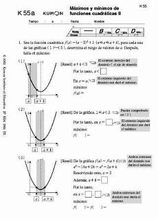 kumon japanese language worksheets 19532 math worksheets studied in various countries kumon math worksheets kumon worksheets